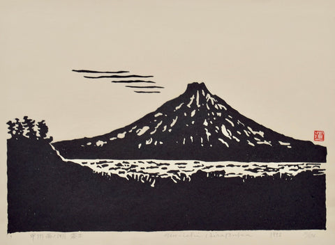 Mt. Fuji  from Koshu, Nishinoko Lake - SAKURA FINE ART