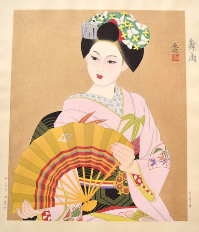 Mai ougi (Fan for Japanese Dance) - Shinmei Kato - SAKURA FINE ART