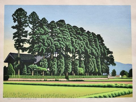 Tonami, Yashikirin no aruie (A House with windbreak trees at Tonami)
