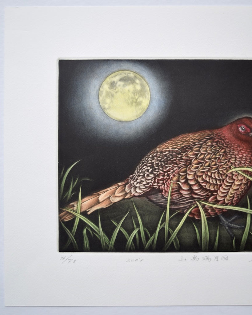 Yamadori Mangetsu (Mountain Bird and Full Moon)