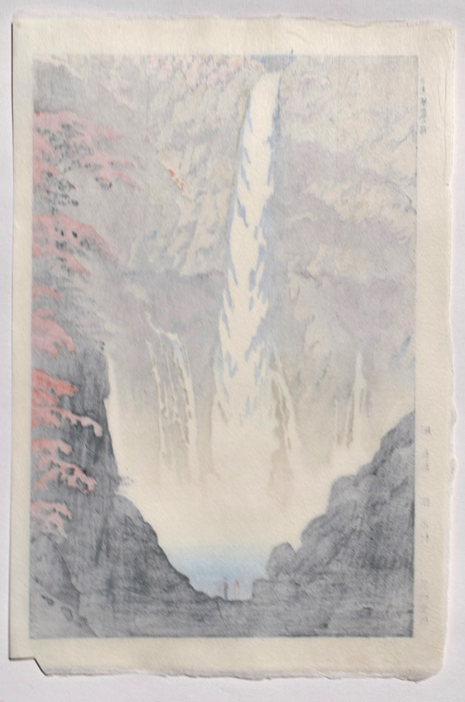 Nikko Kegon no taki (The Kegon Falls at Nikko) - SAKURA FINE ART