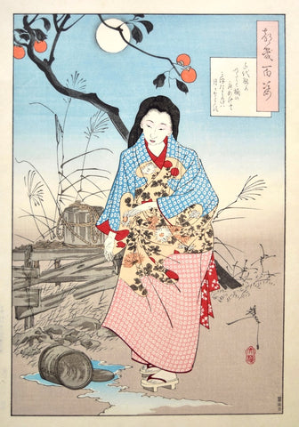 One Hundred Aspects of the Moon - Kaga Chiyo (Lady Chiyo)