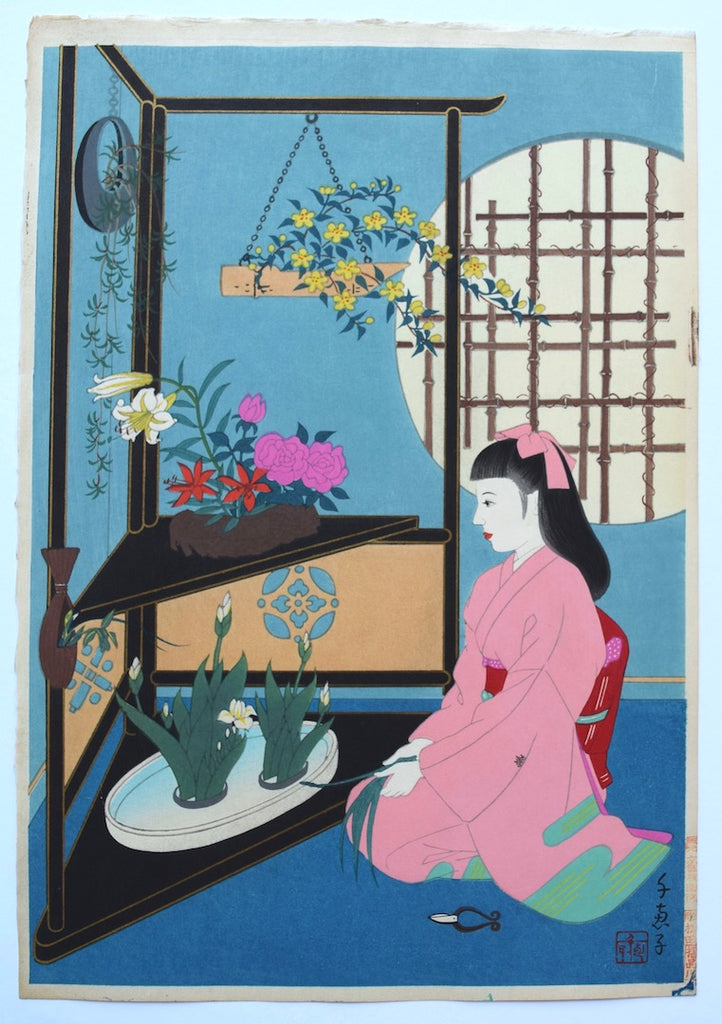 Ikebana (Flower Arrangement) - SAKURA FINE ART