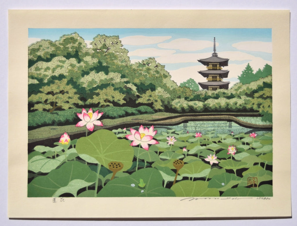 Renka (Lotus Flowers and Pagoda, Kyoto) - SAKURA FINE ART
