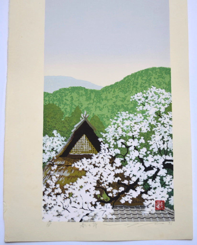 Haru no uta (Spring at Mountain Village)