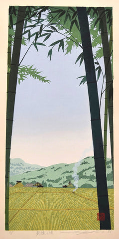 Shinryoku no koro (Early Summer)