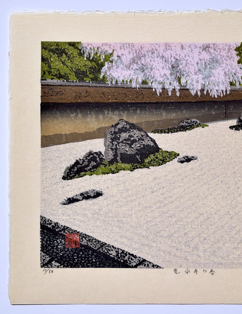 Ryoanji no haru (Spring at Ryoanji temple) - SAKURA FINE ART