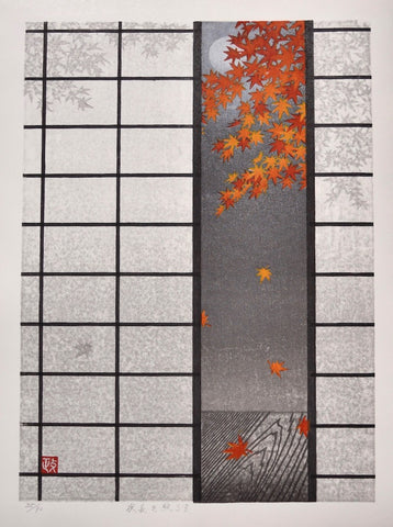 Shoji - Autumn Moon Light