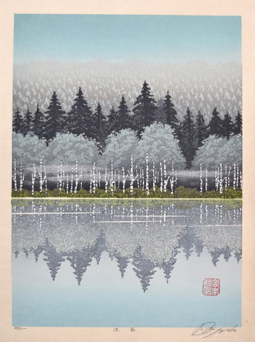 Ryofu (Cool Wind) - SAKURA FINE ART