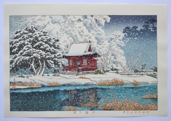 Shato no yuki (Snow at Benten Shrine, Inokashira) - SAKURA FINE ART