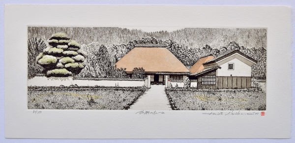Kokyo no ie -2 (My Childhood House -2 ) - SAKURA FINE ART