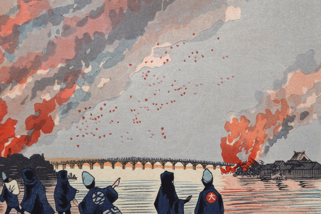 Hama-cho yori utsusu Ryogoku taika (Fire at Ryogoku from Hama-cho from the series Famous Views of Tokyo) - SAKURA FINE ART