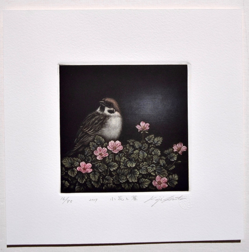 Kobana to Suzume (Small Flowers and Sparrow)