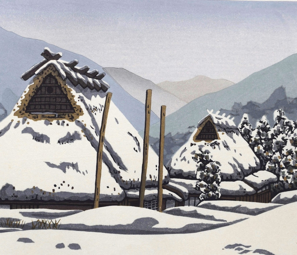 Nagatani no yuki  (Snow at Nagatani)