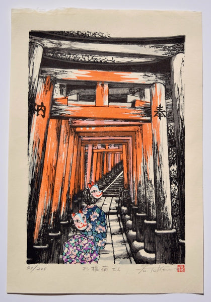 A Thousand Torii at the Fushimi Inari Shrine - SAKURA FINE ART