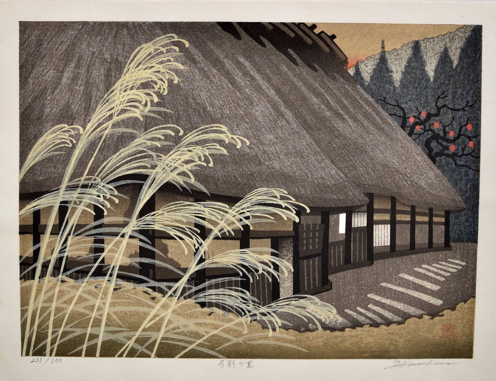 Yuge no Sato (Village of Yuge) - SAKURA FINE ART