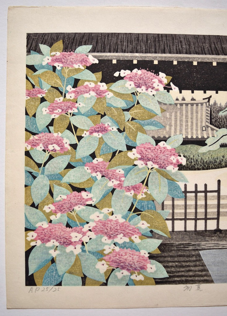 Shoka   (Early Summer) - SAKURA FINE ART