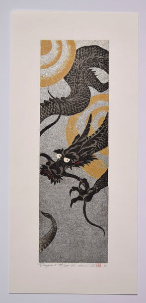 Dragon 5 - SAKURA FINE ART