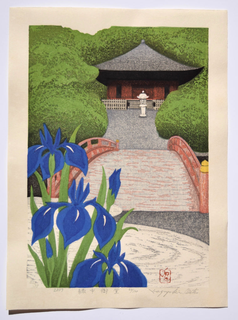 Ryokuchu mido (Temple in the Green) - SAKURA FINE ART
