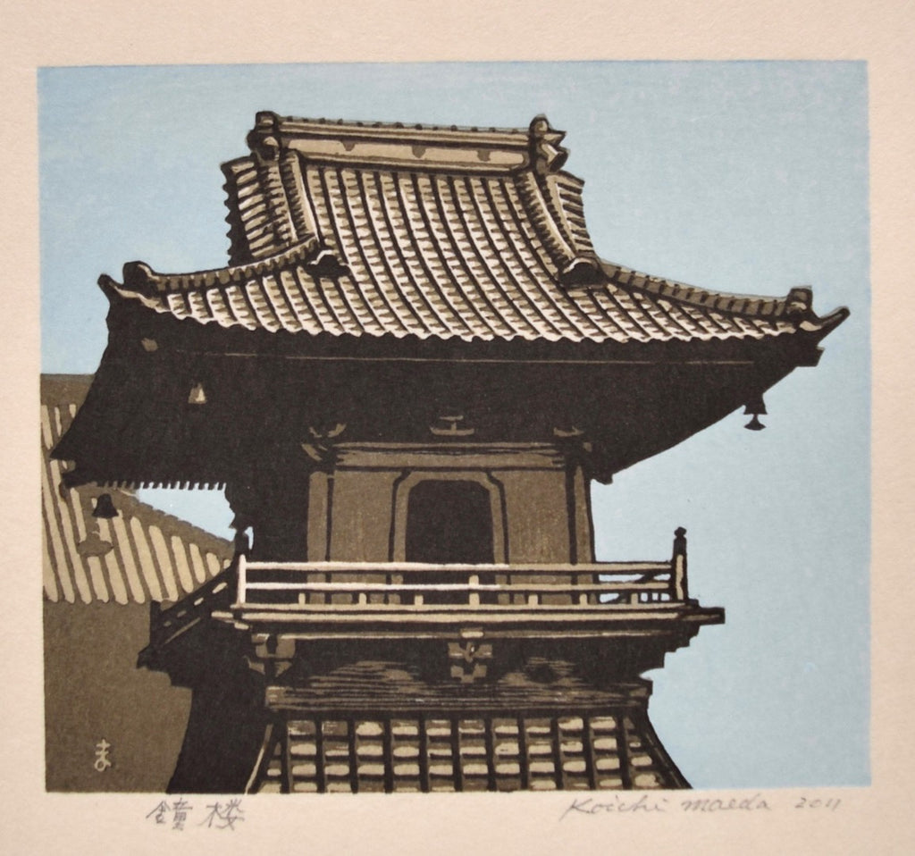 Shoro (Bell Tower) - SAKURA FINE ART