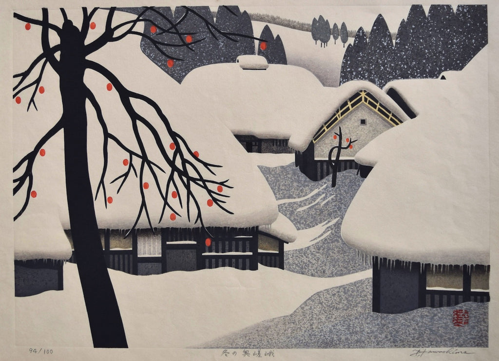Fuyu no Okusaga  (Okusaga at Winter) - SAKURA FINE ART