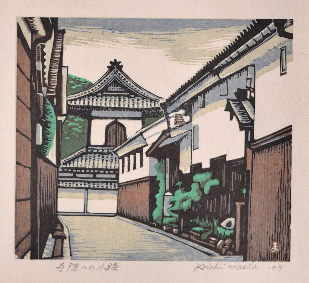 Jiin eno Komichi (The path to the Temple)