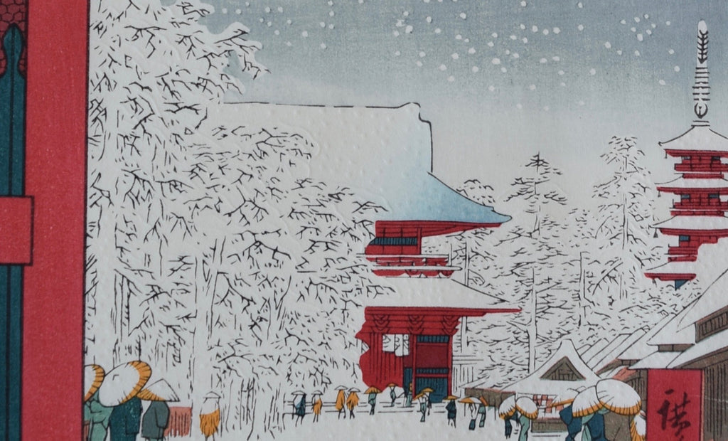 Kinryuzan Sensoji Temple (One Hundred Famous Views of Edo) - SAKURA FINE ART