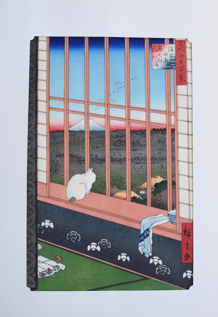 Asakusa Paddy Field and Torinomachimoude  (One Hundred Famous Views of Edo) - SAKURA FINE ART