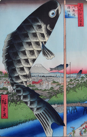 Suidobashi Bridge and Surugadai (One Hundred Famous Views of Edo)