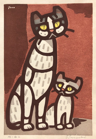 - Neko no boshi (Mother cat and her kitten) -