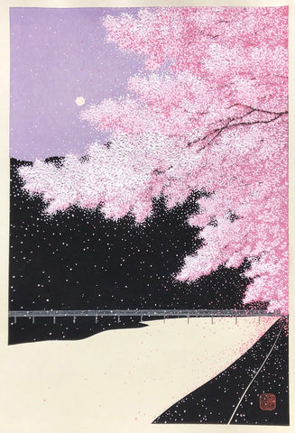 - Ranzan Shifu (Purple Wind at Arashiyama) -