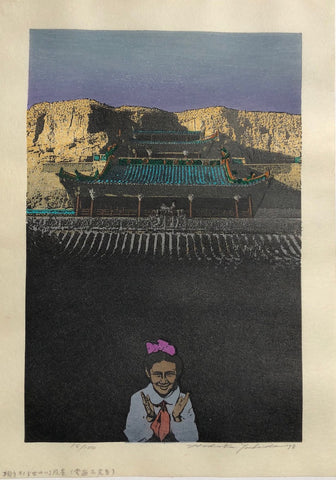 Hakushu suru shojo no iru Fukei  (A girl and Yungang Grottoes, Datong, China) - SAKURA FINE ART