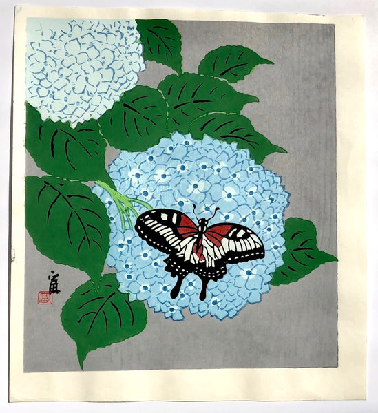 Ajisai to Cho  (Hydrangea and butterfly) - SAKURA FINE ART
