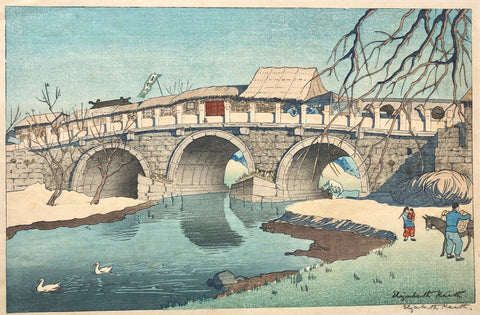 Wayside Bridge, Peking (China) - SAKURA FINE ART