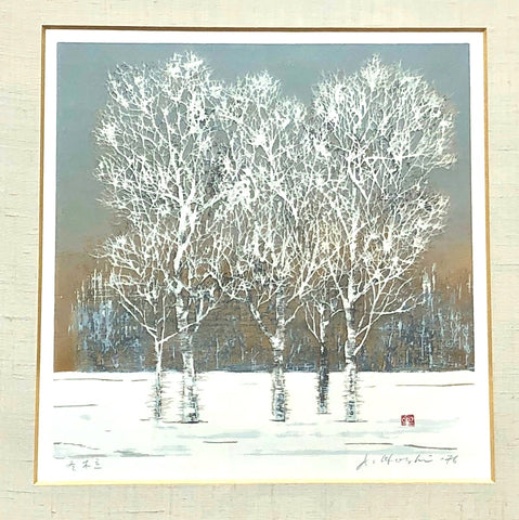 Fuyu kodate (Clump of Trees in Winter), '76 - SAKURA FINE ART