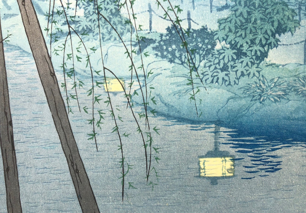 - Kasumu Yube, Shinobazu Chihan (Misty Evening at Shinobazu Pond) -