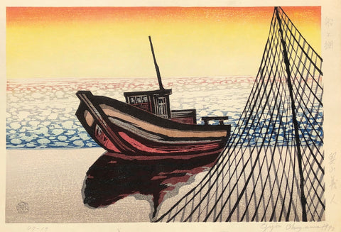 - Fune to Ami (Boat and Fishing Net) -