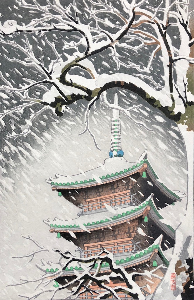 - Yuki no hi, Ueno Goju no tou  (Snowy Day, Five-story Pagoda at Ueno) -