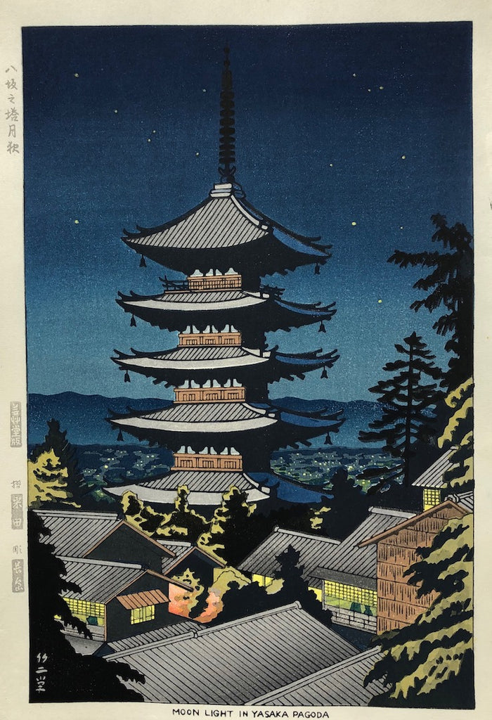 Yasaka no Tou Gesshu  (MOONLIGHT IN YASAKA PAGODA)