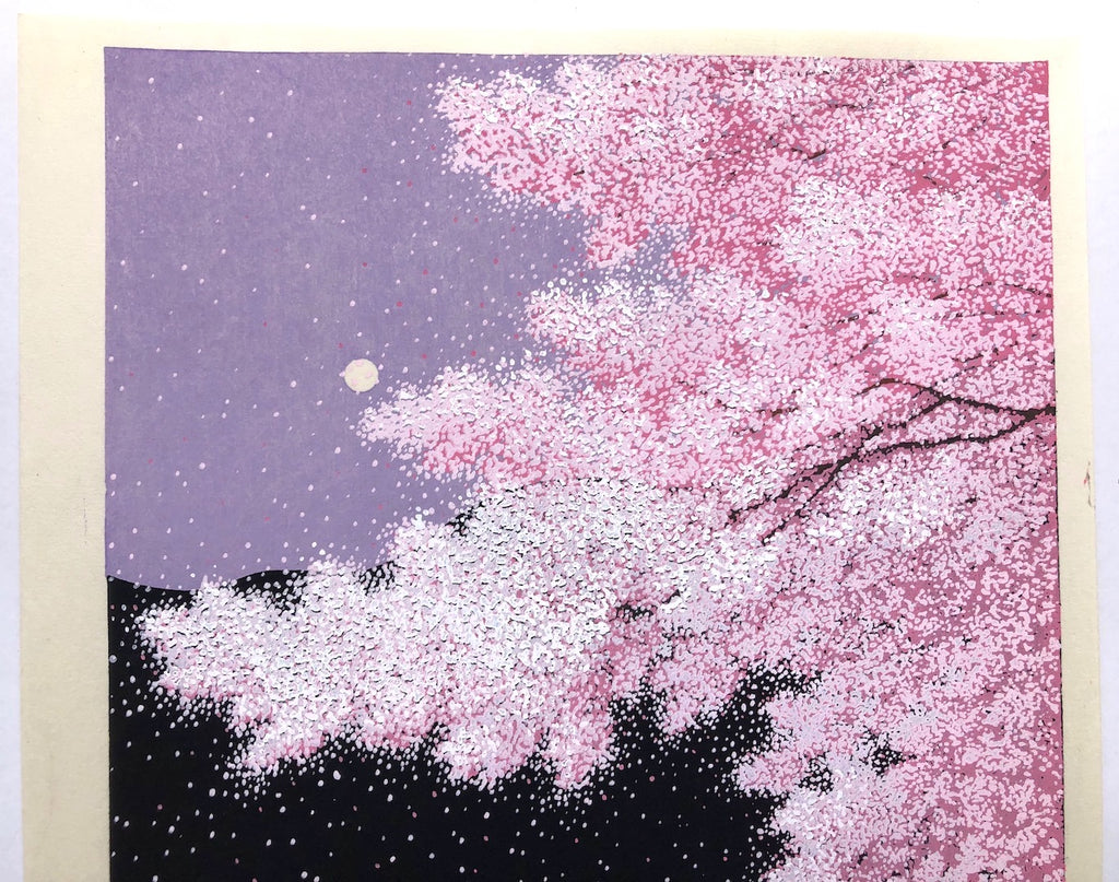 Ranzan Shifu (Purple Wind at Arashiyama)