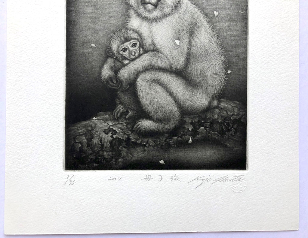 Boshi-zaru (Mother and Child Monkey)