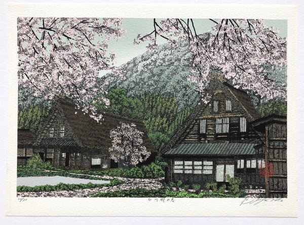 Shirakawago no haru  (Shirakawago at Spring)