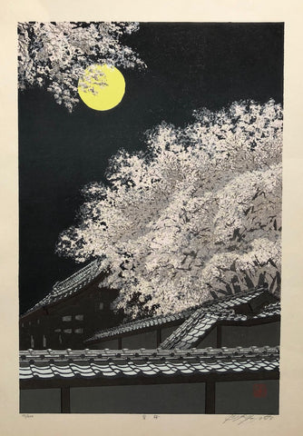 Yoi zakura  (Cherry Blossoms at Full Moon Night)