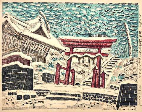 - Torii Gate in the Snow -