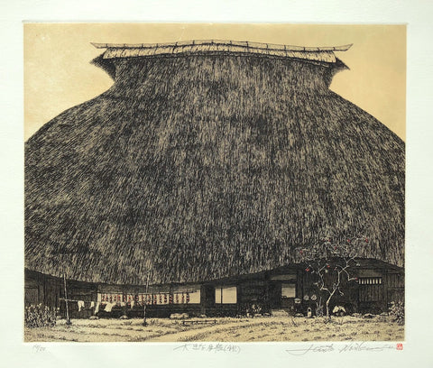 - Ookina Yane, Aki  (Huge Thatched Roofs at Autumn) -