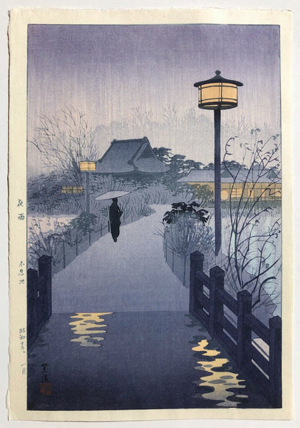 - Yosame, Shinobazuno ike (Night Rain at the  Shinobazu Pond) -