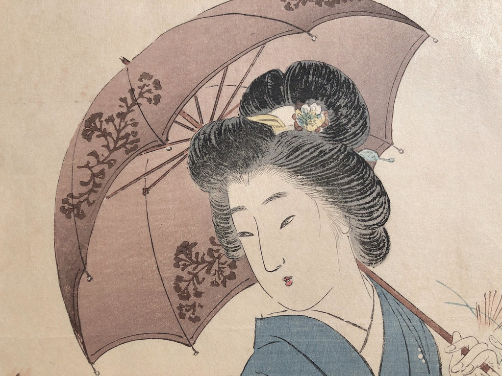 - Bijin and Parasol in Autumn -