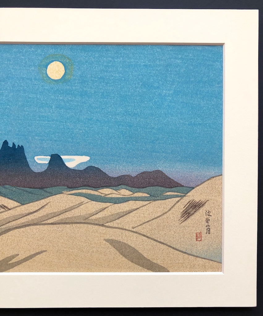 - Namino no Tsuki (Moon at Namino) from Aso Gokei (Five Views of Aso) -