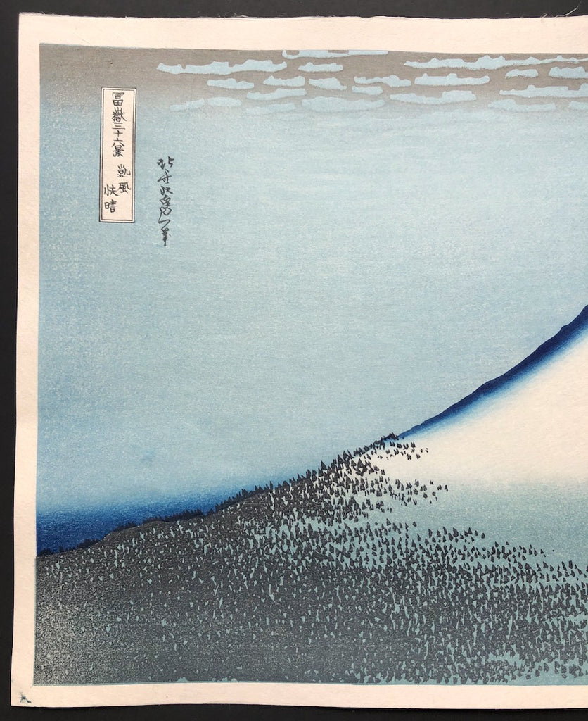- Gaifu Kaisei  (Fine Wind, Clear Morning), Ao Fuji (Blue Mt. Fuji) -