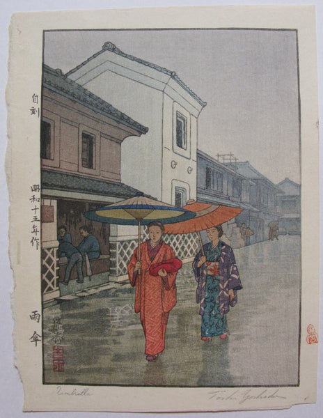 Amagasa (Umbrella)
